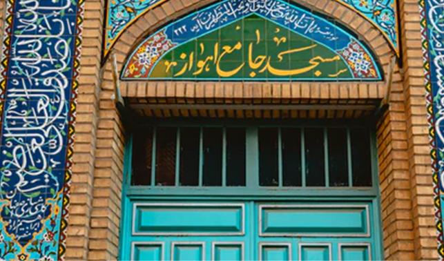 Maulana Malik Ibrahim: Biografi, Pengembangan Islam dan Sikap Positif.