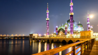 Sunan Giri : Biografi, Pengembangan Islam dan Sikap Positif