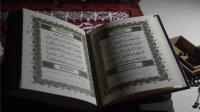 Surah Al-Fatihah : Bacaan, Mufrodat, Terjemah dan Isi Kandungan