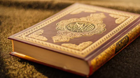 Ijaz Al-Qur'an : Pengertian, Macam-Macam, Kadar dan Aspek.