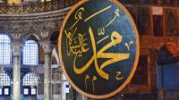 Hadis Sebagai Sumber Hukum Islam Kedua: Pengertian, Dasar, Kedudukan dan Fungsi