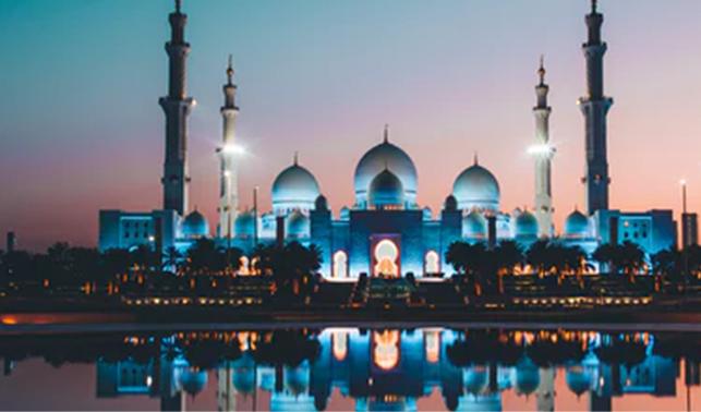 Rukun Islam: Syahadat, Sholat, Zakat, Puasa dan Haji