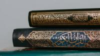 Surah Al-Baqarah ayat 153 : Bacaan, Mufradat, Terjemah dan Isi kandungan