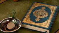 Surah Al-An'am ayat 152 : Bacaan, Mufradat, Terjemah, Asbabun Nuzul dan Isi kandungan