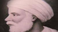 Tarekat Syadziliyah : Tokoh dan Ajaran
