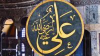 Aliran Syi'ah : Sejarah dan Sakte