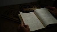 Hadits Tentang Guru dan Menuntut Ilmu (1) : Hadits Ibnu Majah dan Isi Kandungan Hadist Ibnu Majah