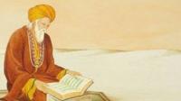 Imam Abu Hanifah : Biografi dan Keteladanan