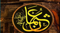 Khalifah Usman bin Affan : Biografi, Pengangkatan, Substansi dan Strategi