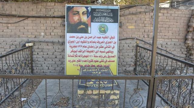 Ibn al-Jawzi