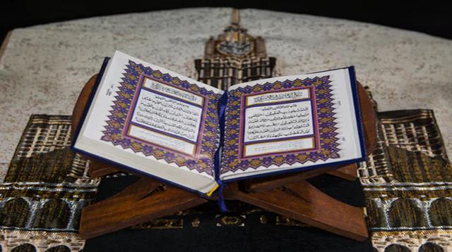 Surah Al-Maidah Ayat 90-91 : Bacaan, Terjemah, Mufradat dan Isi Kandungan