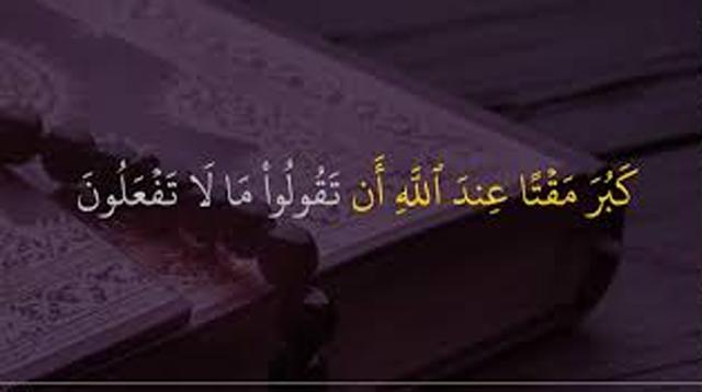 Surah as-Ṣaff Ayat 3 : Bacaan, Terjemah, Mufradat dan Isi Kandungan