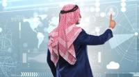 Etika Bisnis Islam