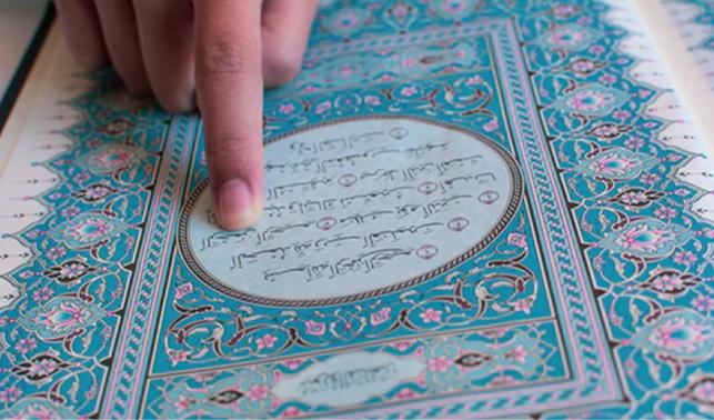 Surah Al-An'am Ayat 70 : Bacaan, Terjemah, Mufradat dan Isi Kandungan