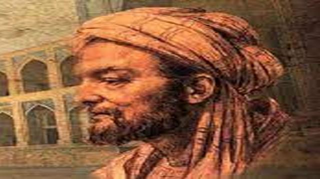 Biografi Singkat Ibnu Masarrah : Profil, Pendidikan, Karya dan Pemikiran