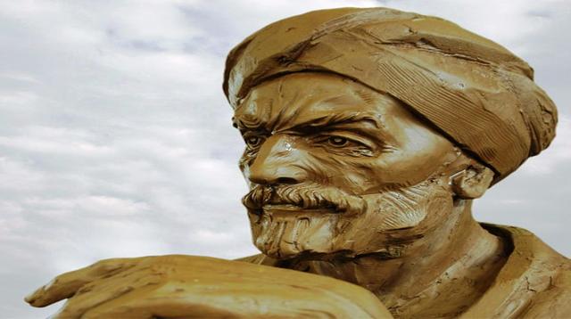 Biografi Singkat Ibnu Sabi'in : Profil, Pendidikan, Karya, dan Pemikiran