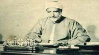 Biografi Singkat Imam Maraghi : Profil, Pendidikan, Karya dan pemikiran