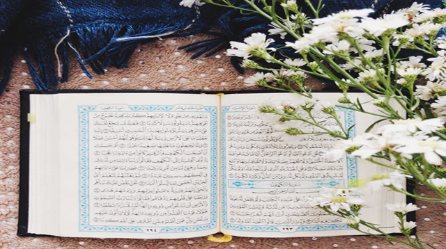 Surah Ṣad Ayat 27-28 : Bacaan, Terjemah, Mufradat dan Isi Kandungan