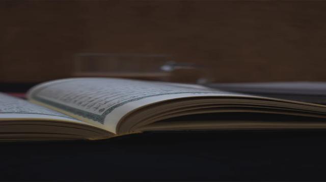 Surah Al-A'raf Ayat 56 : Bacaan, Terjemah, Mufradat dan Isi Kandungan