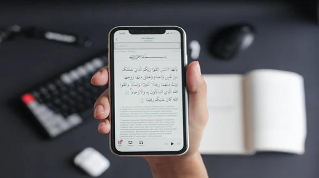 Surah Al-A'raf Ayat 199 : Bacaan, Terjemah, Mufradat dan Isi Kandungan