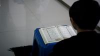 Surah Al-Baqarah Ayat 204-206 : Bacaan, Terjemah, Mufradat dan Isi Kandungan