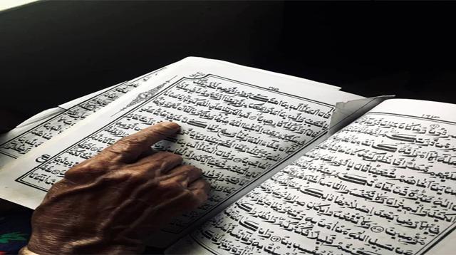 Surah Al-Furqan Ayat 67 : Bacaan, Terjemah, Mufradat dan Isi Kandungan