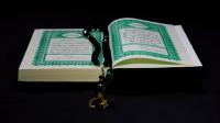 Surah Al-Isra Ayat 12 : Bacaan, Terjemah, Mufradat dan Isi Kandungan