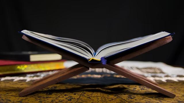 Surah Al-Jumu'ah Ayat 9-11 : Bacaan, Terjemah, Mufradat dan Isi Kandungan