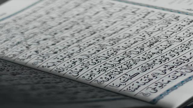Surah Al-Kahfi Ayat 29 : Bacaan, Terjemah, Mufradat dan Isi Kandungan