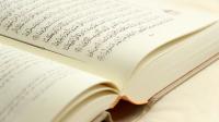Surah Al-Maidah Ayat 8-10 : Bacaan, Terjemah, Mufradat dan Isi Kandungan