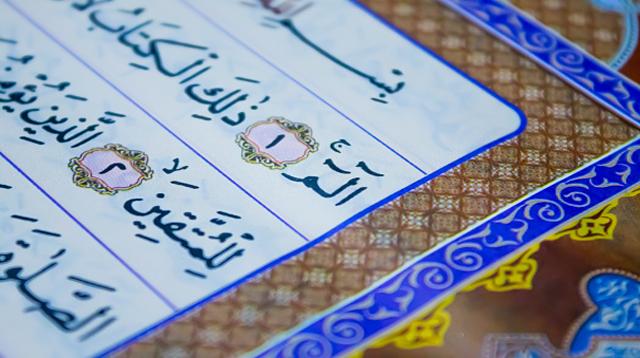 Surah Ali 'Imran Ayat 103 : Bacaan, Terjemah, Mufradat dan Isi Kandungan