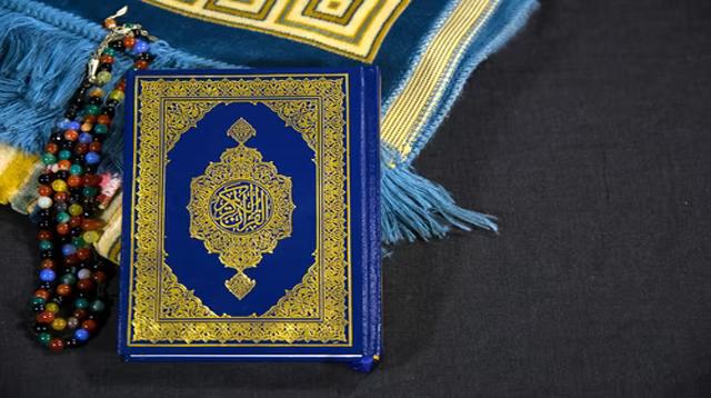 Surah Ali Imran Ayat 26 : Bacaan, Terjemah, Mufradat dan Isi Kandungan