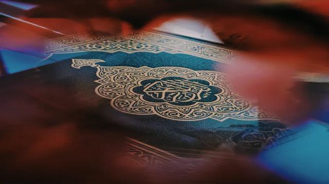 Surah An-Naḥl Ayat 126 : Bacaan, Terjemah, Mufradat dan Isi Kandungan