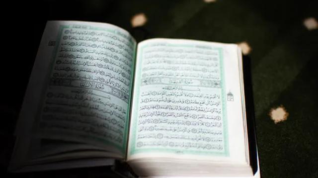 Surah Asy-Syuara Ayat 214-216 : Bacaan, Terjemah, Mufradat dan Isi Kandungan