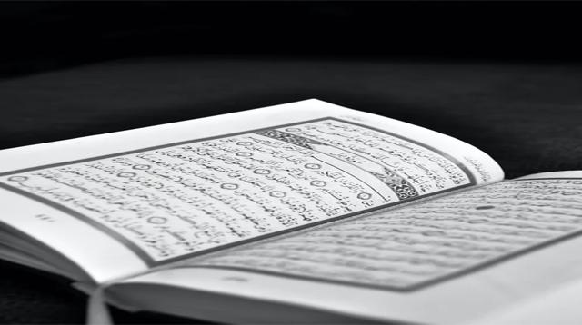 Surah At-Taubah Ayat 71 : Bacaan, Terjemah, Mufradat dan Isi Kandungan