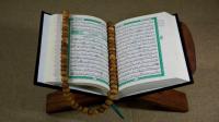 Surah Az-Zumar Ayat 2 : Bacaan, Terjemah, Mufradat dan Isi Kandungan